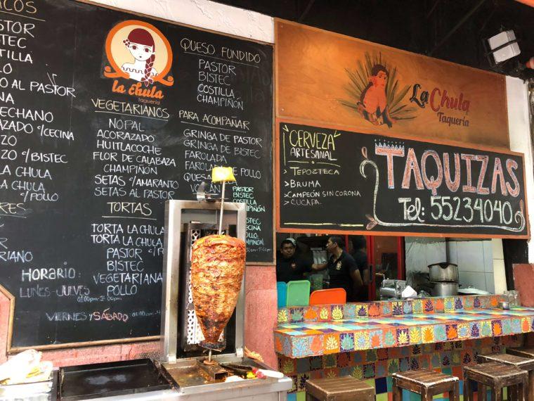 メキシコシティ レストラン ローカル