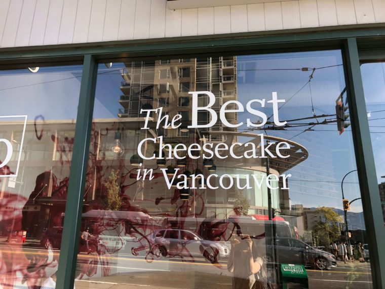 The Best Cheesecake in Vancouver