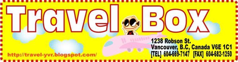格安 飛行機 フライトチケット
