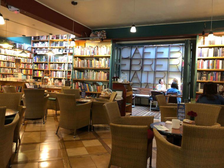 メキシコシティ カフェ おしゃれ おすすめ 本屋