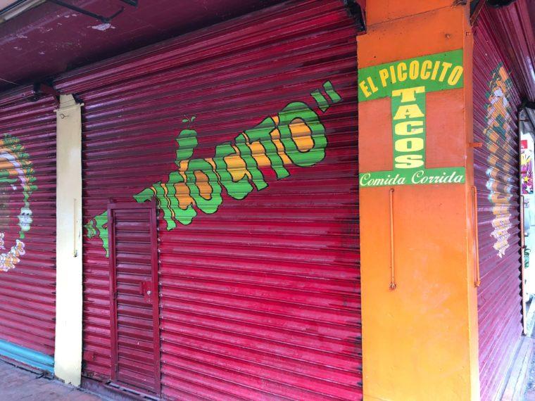 メキシコシティ ローカル カラフル 町歩き
