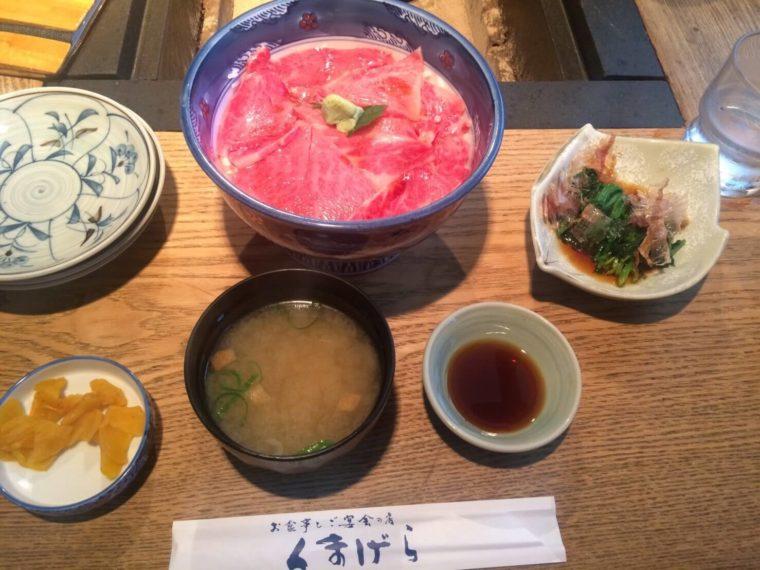 北海道おすすめグルメ 和牛ローストビーフ丼 くまげら 富良野