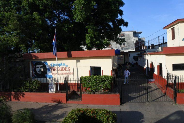ハバナではチェ・ゲバラの肖像をよく見た