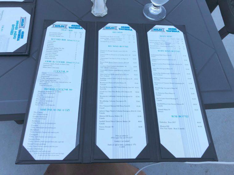 ハリソンホットスプリングのギリシャ料理レストラン ドリンクメニュー